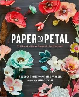 PapertoPetalBook