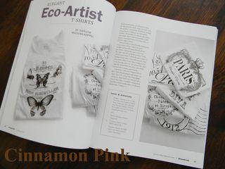 EcoArtistT-ShirtsKoppelDarl